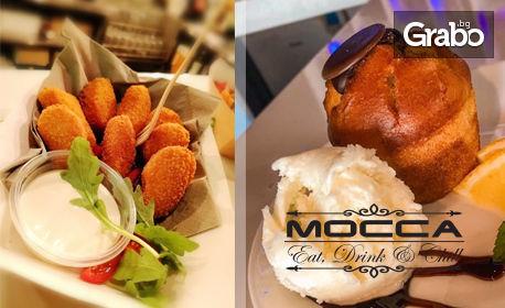 Куверт за 6 човека с меню по избор - салата, порция хапки и десерт