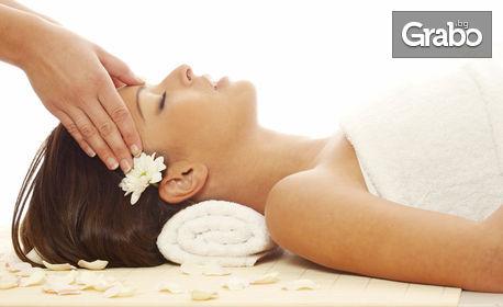 Антистрес масаж на глава, шия, гръб и ръце