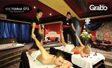 Хилот масаж - азиатски масаж на цяло тяло с ръце и ходене по гърба с крака