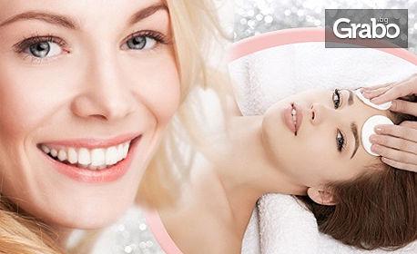 Подхранваща терапия за лице с пептиден пилинг, хиалуронова киселина и маска с хайвер и ретинол