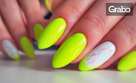 Красиви нокти! Маникюр - с лак или гел лак