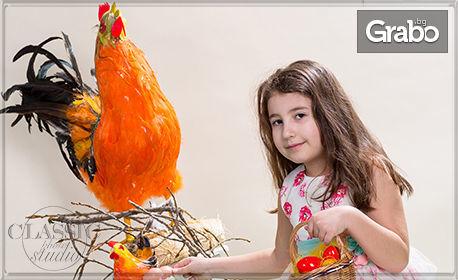 Великденска фотосесия за малки и големи с 4 обработени кадъра