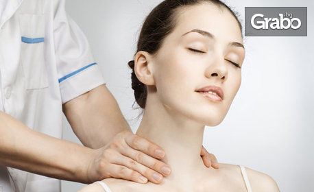 Масаж на масажна яка за бременна дама над 4-ти месец или рефлексотерапия на ходила