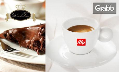 Кафе Illy, фреш и торта по избор
