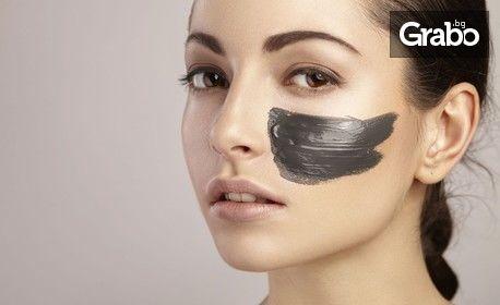 Диамантено дермабразио на лице, околоочен и околустен контур, плюс мезотерапия и възможност за алгинатна маска и RF лифтинг