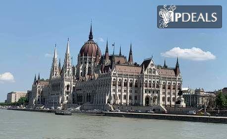 Виж Перлите на Дунава - Белград и Будапеща! 3 нощувки със закуски и 1 вечеря с жива музика, плюс транспорт