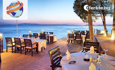 Ранни записвания за Кушадасъ през 2019г! 5 нощувки на база All Inclusive в Хотел Ephesia Holiday Beach Club*****