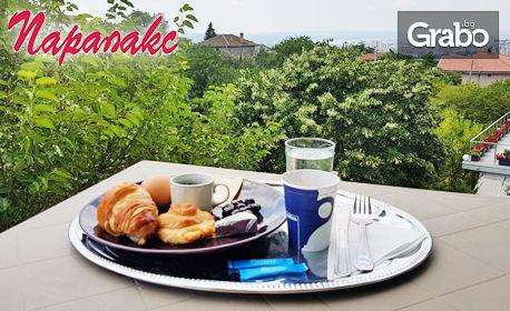 През Октомври и Ноември във Варна! Нощувка със закуска за двама