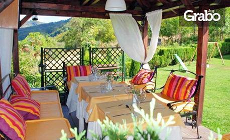 Почивка в Троянския Балкан! 2 или 3 нощувки със закуски и вечери, плюс релакс зона - в с. Чифлик