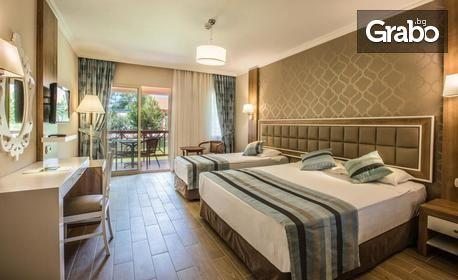 Ранни записвания за луксозна почивка в Кушадасъ! 7 нощувки на база All Inclusive в Хотел Kustur Club Holiday Village*****