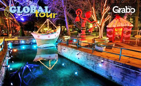 Предколедно настроение в Гърция! Еднодневна екскурзия до Кавала, Драма и базара Онируполи