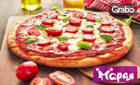 Избери си голяма пица с домашно тесто с масло