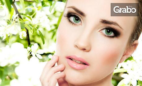 Почистваща и себурегулираща терапия за лице или хидролифтинг терапия