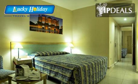 Ранно или късно лято в Кушадасъ! 7 нощувки на база All Inclusive в хотел Ephesia Holiday Beach 5*