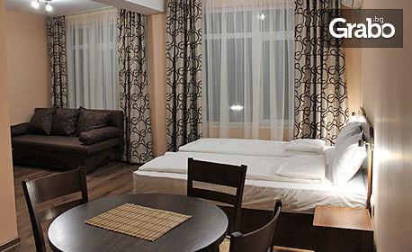 изображение за оферта Почивка в Сапарева баня! Нощувка за двама, от Къща за гости Център