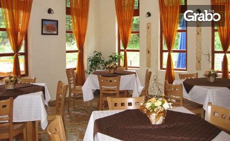 До края на Юли край Етрополе! 2, 3 или 5 нощувки със закуски, обеди и вечери - с. Лопян