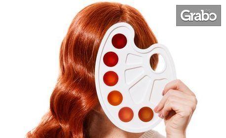 Боядисване на коса, кичури, балеаж или омбре, плюс измиване, маска и оформяне със сешоар