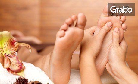 Масаж по избор - антицелулитен на проблемни зони, нервно-мускулен на гръб или тибетски на цяло тяло