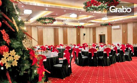 Лукс в Банско през Декември! Нощувка със закуска и възможност за вечеря, плюс SPA зона и транспорт до кабинковия лифт