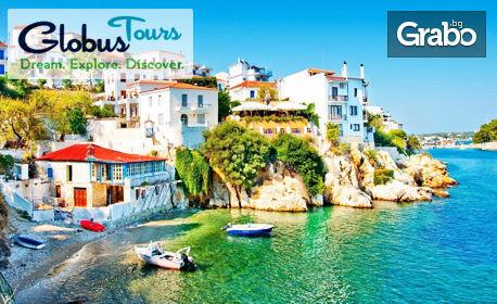 Екскурзия до Солун, Серес и Неа Анхиалос! 3 нощувки с закуски и вечери, транспорт и възможност за Волос - града на Аргонавтите