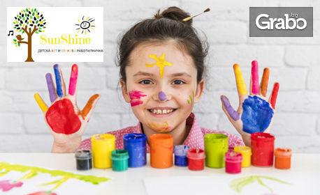Забавно рисуване за деца
