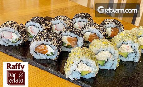 Суши сет с 12, 16 или 26 хапки