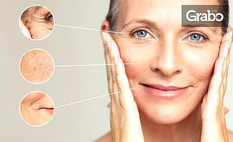 IPL фотоподмладяване и RF лифтинг на лице