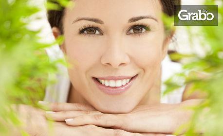 Хидратираща терапия за лице със серуми и ултразвук, или комбинирано почистване в 10 стъпки