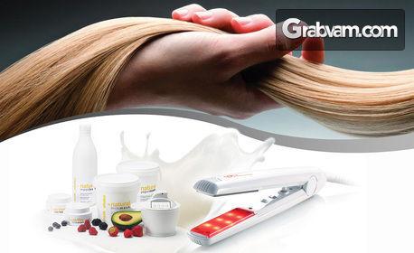 Ламиниране на коса с кератин и инфраред преса, плюс подстригване и оформяне