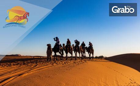 Пролетно пътешествие до Дубай! 7 нощувки със закуски в хотел 4 или 5*, плюс 3 туристически програми и самолетен транспорт