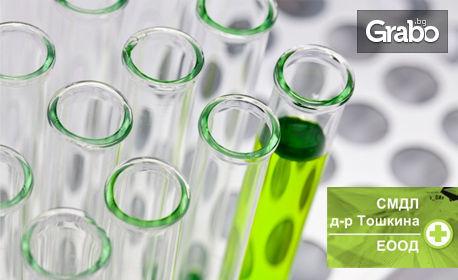 Изследване на нивата на калий, натрий, хлор, калций, желязо, фосфор и магнезий в организма