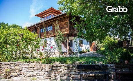 През Август в Еленския Балкан! Нощувка със закуска и вечеря, плюс релакс зона