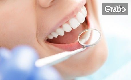 Преглед, почистване на зъбен камък, плака, оцветявания и налепи с ултразвук, плюс полиране