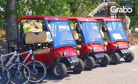 Наем на електрическа голф количка в Слънчев бряг