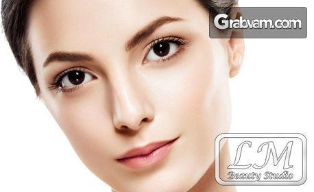 Почистваща и себурегулираща терапия за лице, или хидролифтинг терапия