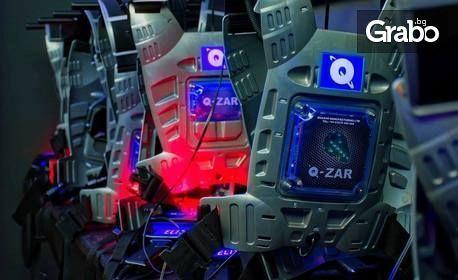 1 игра в лазерната арена на Playground във Варна Mall