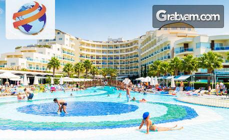 Луксозна почивка в Кушадасъ! 5 нощувки на база Ultra All Inclusive в Хотел Otium Sealight Resort*****
