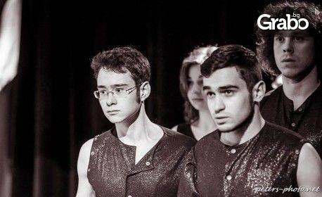 Цял ден на театър! 4 представления с героите на Шекспир на 28 Февруари