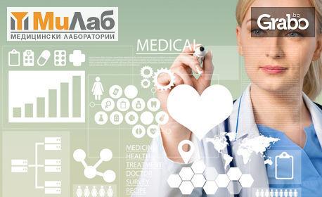 Пълен пакет профилактични лабораторни изследвания