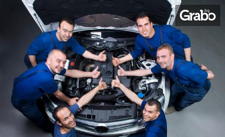Смяна на масло и всички филтри, плюс цялостен преглед на автомобил Citroën или Peugeot