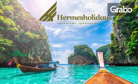 Райско преживяване в Тайланд! Посети Краби със 7 нощувки със закуски, плюс самолетен транспорт