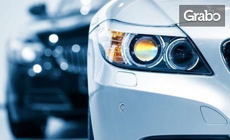 Техническа проверка и компютърна диагностика на автомобил