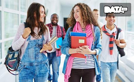 Езиков курс по испански или английски - ниво по избор
