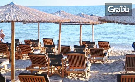 Август и Септември в Гърция! 2 или 3 нощувки за до четирима
