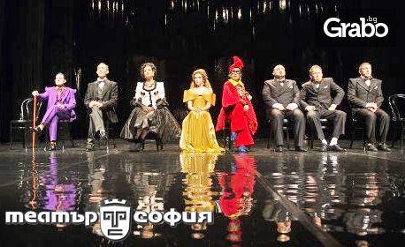"""Гледайте спектакъла """"Женитба"""" от Гогол - на 5 Юни"""