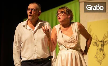 """Михаил Билалов във френската комедия """"Двама съвсем голи мъже"""" на 11 Март"""