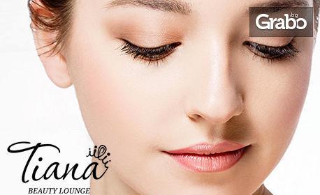Сияйно лице! Почистване или масаж и йонофореза, плюс оформяне на вежди