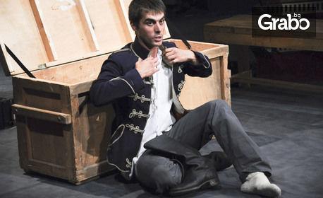 """Моноспектакълът на Димитър Марков """"Епопея на забравените"""" на 18 Юни"""