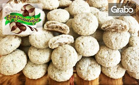 Микс от бисквитки с възможност за декорация и пълнеж или соленки със семена