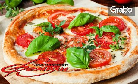 Пица и десерт, по избор